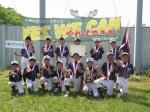 【優勝】第43回松戸市少年軟式野球連盟春季大会(Jr戦)